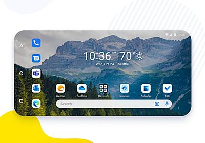 Microsoft、プレビュー版「Microsoft Launcher」を発表 ~Androidのホーム画面アプリ - 窓の杜