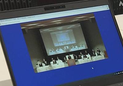 株主総会 出席者ゼロでも開催可能に 新型コロナウイルス対策で | NHKニュース