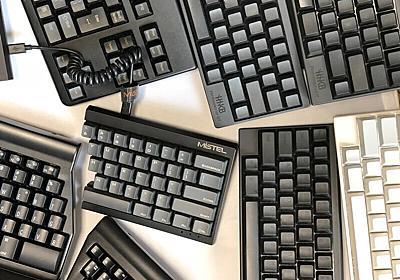 ほぼ毎月「キーボード」を買っているプログラマーが、最高の作業環境を追い求めた結果 - マネ会