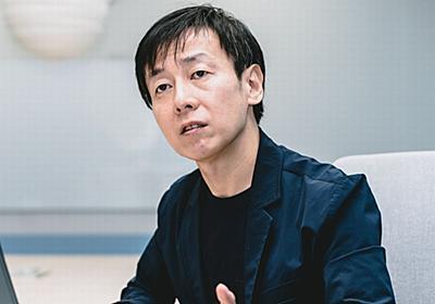 「マイナンバーカードをやめるべきだ」、サイボウズ青野社長がデジタル庁に直言 | 日経クロステック(xTECH)