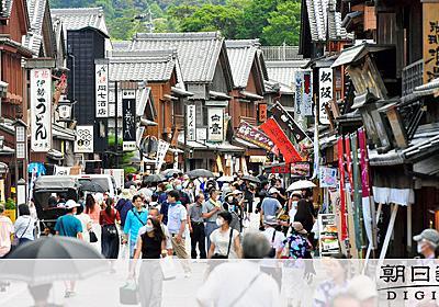 GoToトラベルは文法ミス?「日本語の一員といえる」:朝日新聞デジタル