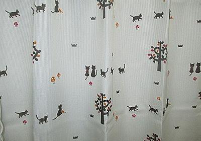 猫柄のカーテンに一目惚れ!! Amazonでも素敵なカーテンが買えます!: ミニョン☆のコスメレポート