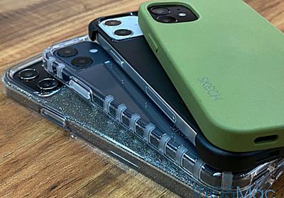 iPhone 12 mini(仮)で「期待できそうにない」5つの新機能まとめ - Engadget 日本版