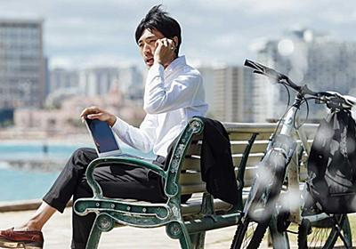 「好きなこと」を仕事にする人が不幸になりかねないワケ | ニュース3面鏡 | ダイヤモンド・オンライン