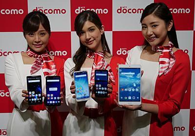 ドコモの2018年夏モデル Xperia XZ2シリーズ、Galaxy S9/S9+、HUAWEI P20 Proなど計11機種 - ITmedia Mobile