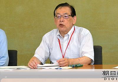 NHK受信契約員の労組が救済申し立て N国の影響も:朝日新聞デジタル