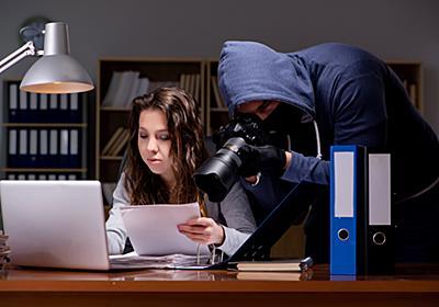 初めてのDMCA申請。パクられた著作物を検索結果から消す方法 | デジタルマーケティングブログ