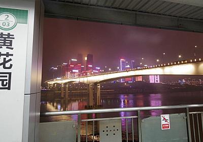 中国・重慶のSFかっこいい駅をめぐる :: デイリーポータルZ