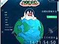 北米航空宇宙防衛司令部とMicrosoftなど、サンタクロースの追跡サイトを今年も公開 - 窓の杜