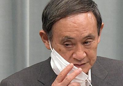 菅官房長官、アベノマスクしないのは「暑そうで」 ネット番組で - 毎日新聞