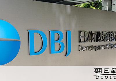 日産の融資に政府保証1300億円 異例の過去最大規模:朝日新聞デジタル