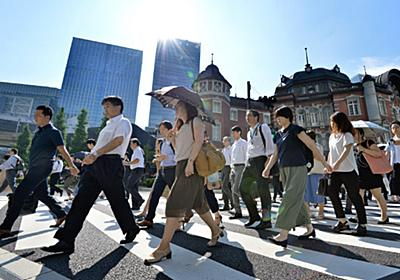 4~6月期実質GDP、年率3.0%増に上方修正  :日本経済新聞