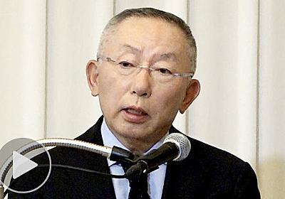 ファストリ、柳井氏の長男と次男を取締役に  :日本経済新聞
