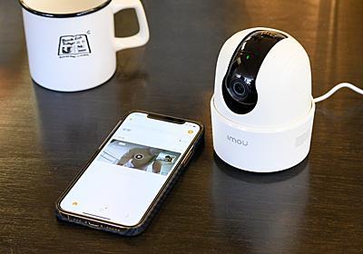 部屋の中を360度チェック! 自動追従&通話もこなすネットワークカメラ「Ranger 2C」 | ギズモード・ジャパン
