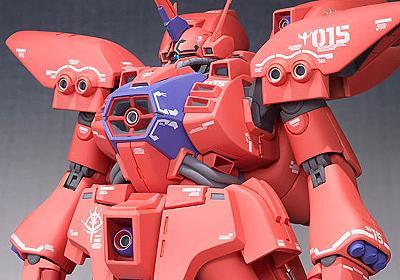 ROBOT魂 <SIDE MS> ゲーマルク | ガンダムシリーズ 趣味・コレクション | プレミアムバンダイ公式通販