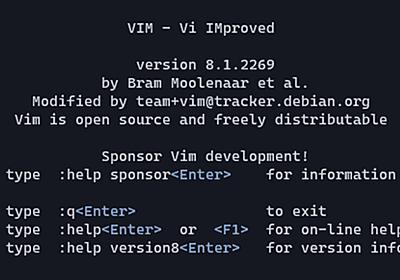 全能テキストエディタ「Vim」の歴史と開発者に広く普及した理由 - GIGAZINE