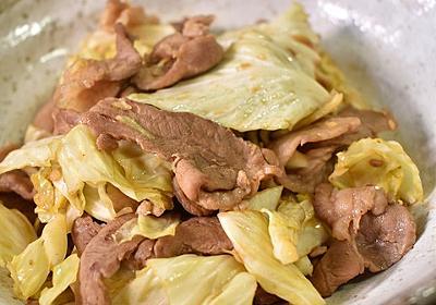 焼きそばよりヘルシー♪豚肉とキャベツのソース炒め : 気まま料理で レシピとか Powered by ライブドアブログ