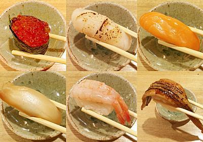 銀座「雛鮨」は高級寿司食べ放題で3990円!コスパ最高すぎて行かなきゃ損だと断言したい - ぐるなびWEBマガジン