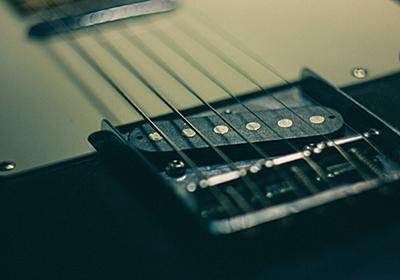【衝撃】ピックアップのアクティブとパッシブの特徴と違い - 楽器文庫
