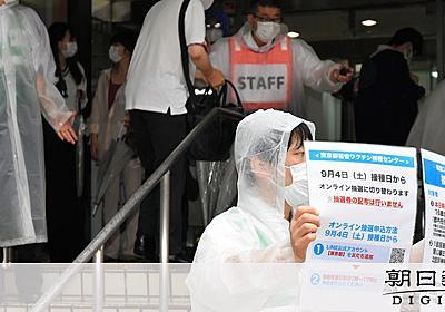 LINE使い1万円食事券も 若者向け接種、各地で生きる渋谷の反省 [新型コロナウイルス]:朝日新聞デジタル