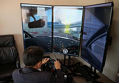 """360度カメラがとらえた画像から高精度でその位置を割り出せるクラウド3Dデータベース""""もう一つの地球""""、誤差は15cm以下【地図と位置情報】 - INTERNET Watch"""