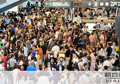 「ローカル空港じゃないはず」 成田アクセス遮断に怒り:朝日新聞デジタル