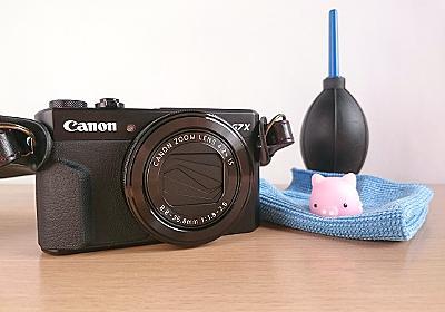 【カメラ初心者】カメラクリーニングキットを購入。きちんと手入れします - ブーさんとキリンの生活