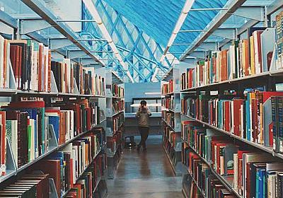 今年読んで自分の糧になった学びの本まとめ-海外・英語、デザイン、ライテイング関連書籍 - Life is colourful.