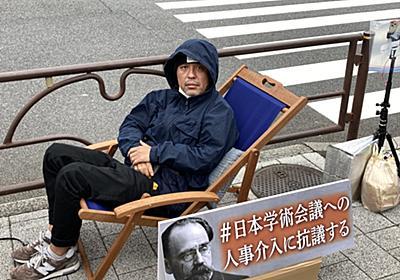 法を踏みにじる菅政権。日本が近代国家であり続けるために、本気で戦うべき最後の正念場<著述家・菅野完> | ハーバー・ビジネス・オンライン