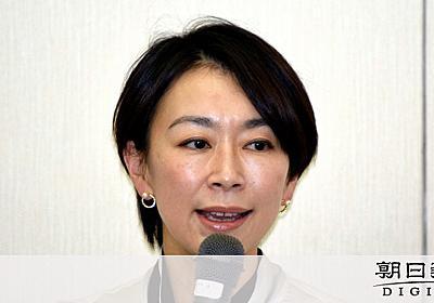 立憲・山尾氏「安倍政権、保守と言いながら革命的だ」:朝日新聞デジタル