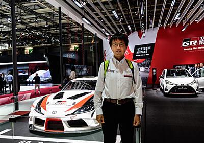 「新型スープラは、水平対向の86より低重心に作った」。パリモーターショー会場で開発者 多田哲哉氏に聞いてみた / マニュアルミッションについては「一度ATに乗ってみて」と