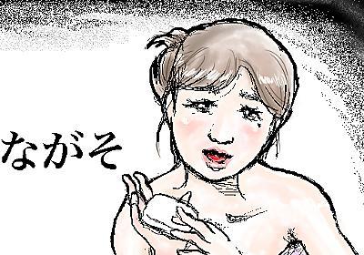 【ママ友図鑑特別編】いきいきママ〜新ぶら下がり論争勃発【今年を振り返る】 - ママゼロできるかな