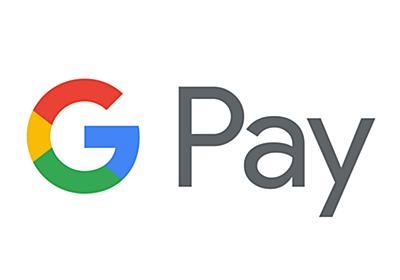 「Google Pay」=「Android Pay」+「Google Wallet」 - ITmedia NEWS