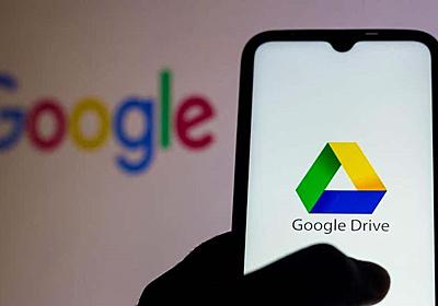 Googleドライブの容量を奪う「使っていないファイル」の見つけ方 | ライフハッカー[日本版]