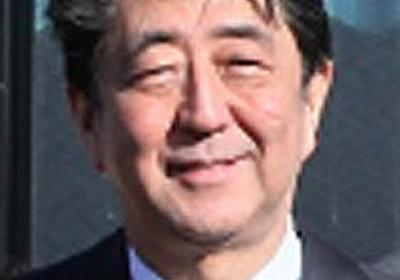 何度でも言う! 安倍首相こそが福島原発事故の最大の戦犯だ! 第一次政権で津波による冷却機能喪失対策を拒否 LITERA/リテラ