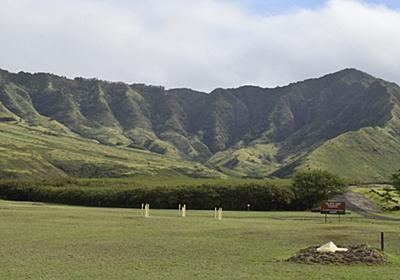ハワイと沖縄、日本人が知らない「米軍基地」の共通点と違い | 同じ併合の歴史をたどり、米軍の拠点となったが… | クーリエ・ジャポン