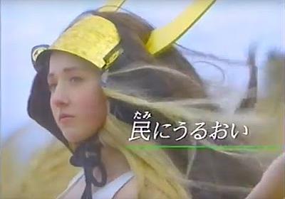 石田三成CM<第二弾・総集編>