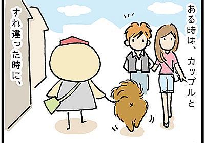 【犬漫画】通りすがりに触りたくなる犬の触り方 - こぐま犬と散歩〜元保護犬の漫画日記〜
