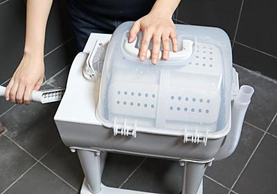 サンコー、全手動のドラム式洗濯機「ぐるぐるぶんまわ槽」 - 家電 Watch