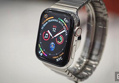Apple Watch Series 4は「人間のインフラ」レベルですごい - Engadget 日本版
