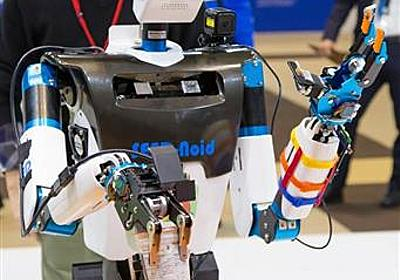 世界中のロボットが東京に集結 総額1億円かけた「ワールドロボットサミット」、10月に真剣勝負 (1/3) - ITmedia NEWS