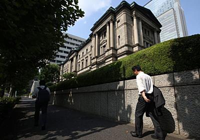 400兆円供給した日銀の異次元金融緩和、笛吹けど庶民は踊らず - Bloomberg
