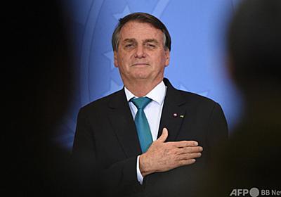ブラジル大統領「ワクチン接種しない」
