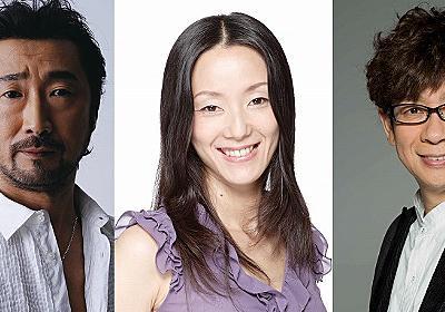 実写版攻殻「ゴースト・イン・ザ・シェル」、少佐の日本語吹き替えは田中敦子に! 大塚明夫、山寺宏一も同役で - ねとらぼ