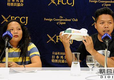「甘熟王」のバナナ農園 元労働者らが人権侵害を訴える:朝日新聞デジタル