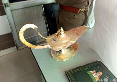 本物の「アラジンのランプ」と偽り約980万円で販売 インドで男ら逮捕 - ライブドアニュース