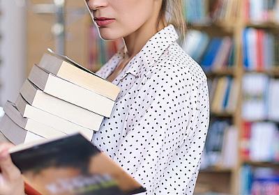 図書館司書は「いらない仕事」?非正規・低賃金労働とパワハラの実態(寺下 由美子) | 現代ビジネス | 講談社(1/6)