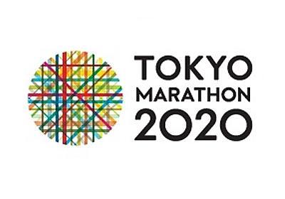 東京マラソン2020に参加予定のランナーの皆様へ   東京マラソン2020