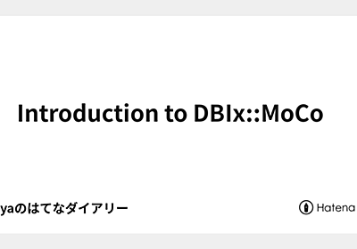 Introduction to DBIx::MoCo - naoyaのはてなダイアリー