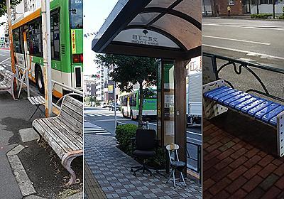 111か所のバス停で寄贈椅子を調べたら想像よりもキャスター椅子が多かった :: デイリーポータルZ